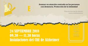 """EL CRE Alzheimer Salamanca abre la matrícula seminario gratuito  """"Avanzar en atención centrada en las personas con demencia. Protección de la intimidad"""" @ CRE de Alzheimer de Salamanca."""