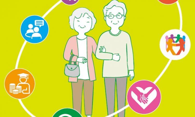 El envejecimiento en la agenda del G20. Japón, junio 2019